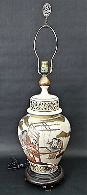 Vintage WILDWOOD Chinese Hand Painted Ceramic Ginger Jar Table Lamp Chinoiserie