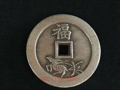 Collection Old China Silver Bronze Dynasty Antique Pendant Decoration Gift 状元及第