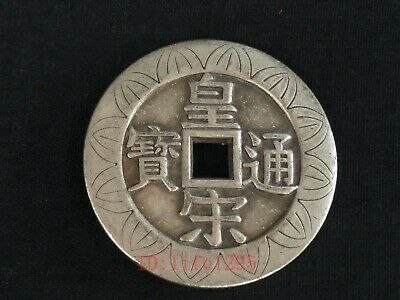 Collection Old China Silver Bronze Dynasty Antique Pendant Decoration Gift 皇宋通寳