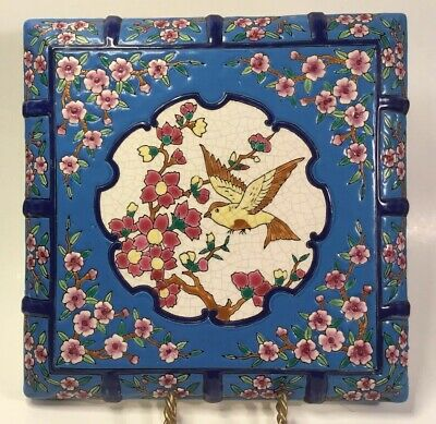 Art Deco French Footed Trivet by Emaux de Louviere c.1930s