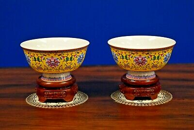"""Pair Of Vintage 5"""" Chinese Porcelain Bowls W/ Stands - Asian Oriental Japanese"""