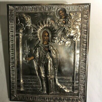 Antique Hand Painted Icon Of Mary And Jesus With Beautiful Silver Casing