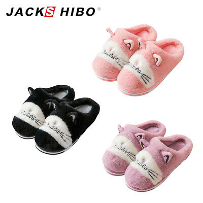 Womens Furry Winter Mule Slippers Ladies Plush Lining Home Warm Bedroom Shoes