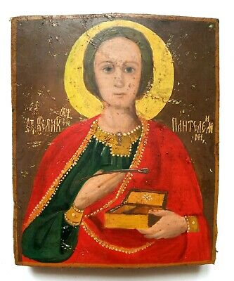 Antique Old Orthodox Icon of St. Panteleimon Healer Hand Painted Board 22x18x3cm