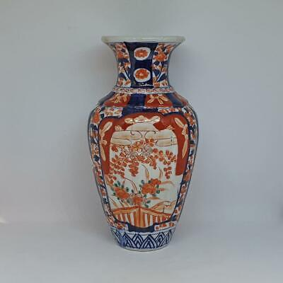 Antique Japanese Fluted Ribbed Imari Jvase Meiji 19th Century 9.7""