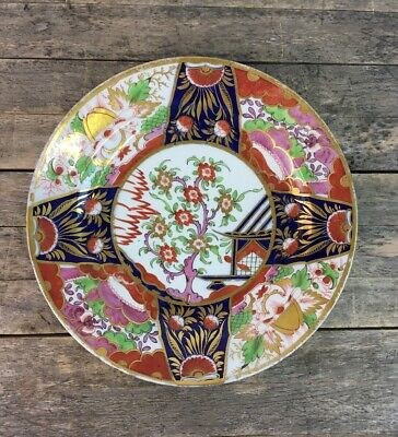 Antique 19th Century Chamberlains Worcester Oriental Imari Decorative Plate.