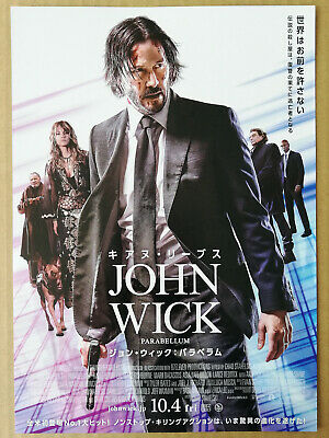 JOHN WICK: Chapter 3 - PARABELLUM (2019) Keanu Reeves Movie Mini Poster Japan A