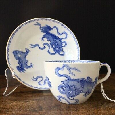 Wedgwood bone china cup and saucer, Chinese foo dog prints, C. 1815