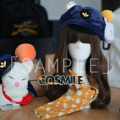 FINAL FANTASY XIV FF14 Moogle Cosplay Mailman Cap Hat Custom-made Limit Game