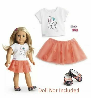 American Girl Coconut Cutie Outfit NIB NO DOLL--McKenna Isabelle Lea Blaire