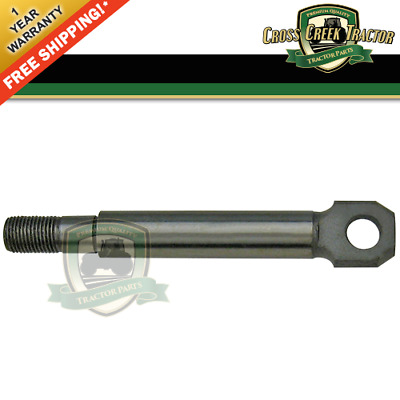 1041938M1 NEW Power Steering Rod For Massey Furgeson 35, 135, 20, 2135