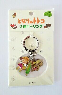 Studio Ghibli My Neighbour Totoro Mei and Catbus Keychain Keyring Charms
