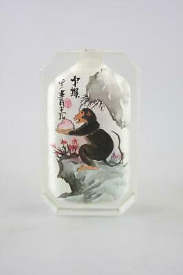 Vintage Peking Glass Inside Painted Monkey And Children Scene Snuff Bottle