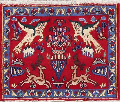 Vintage Animal Pictorial RED Area Rug Wool Traditional Hand-Knotted Oriental 2x3
