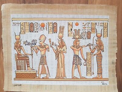Glow in the Dark Egyptian Papyrus Print - Design 08 - (A3 Size - 43cm X 31cm)