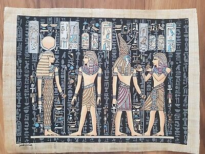 Glow in the Dark Egyptian Papyrus Print - Design 09 - (A3 Size - 43cm X 31cm)