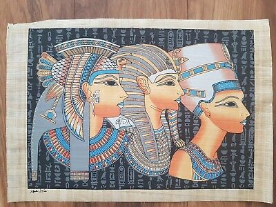 Glow in the Dark Egyptian Papyrus Print - Design 13 - (A3 Size - 43cm X 31cm)