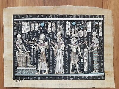 Glow in the Dark Egyptian Papyrus Print - Design 04 - (A3 Size - 43cm X 31cm)