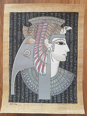 Glow in the Dark Egyptian Papyrus Print - Design 14 - (A3 Size - 43cm X 31cm)