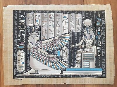 Glow in the Dark Egyptian Papyrus Print - Design 10 - (A3 Size - 43cm X 31cm)