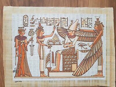 Glow in the Dark Egyptian Papyrus Print - Design 18 - (A3 Size - 43cm X 31cm)