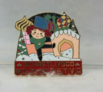 Disney Parks It's a Small World 2017 Happy Holidays Mystery Set Russia Pin