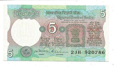 INDIA RS  200 Rupees New