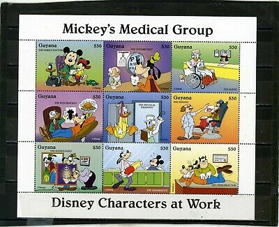 Guyana 1995 Walt Disney Characters At Works Sheet Of 9 Stamps Mnh