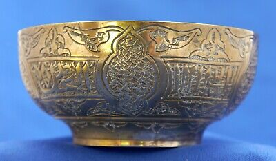 Middle Eastern, Islamic, Persian Hand Engraved Brass Bowl w Arabic Inscriptions