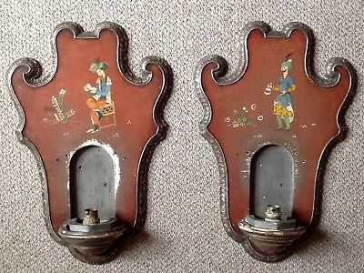 Antique Victorian Wood Fretwork Japanned Wall Light Fittings