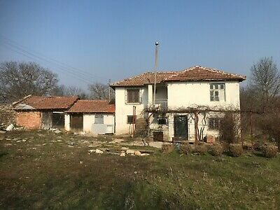 HOUSE AND LAND, PROPERTY FOR SALE IN SOUTHEAST OF BULGARIA! 1h DRIVE TO AIRPORT