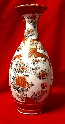 Japanese Kutani, Antique Hand Painted Vase, Scalloped Top Rim. Signed