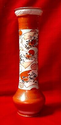 Japanese Kutani, Antique Hand Painted Cylinder Shape Vase Signed - perfect