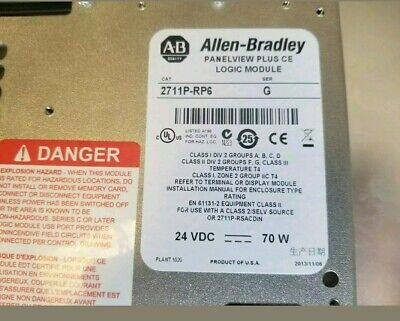 ALLEN BRADLEY PANELVIEW plus 700 color key touch 2711P