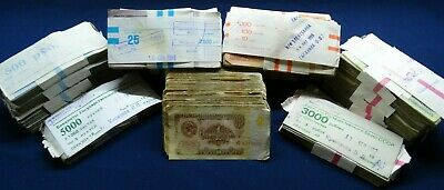 GREAT SELL!! 1+3+5+10+25 1961 (91)USSR 500 PCS banknotes in bank package bundle