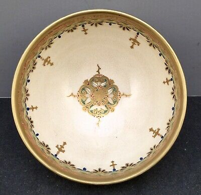 Fine Japanese Meiji Satsuma Bowl with Beautiful Decorations by Kazan