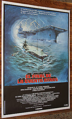 Used - Sign of Cinema the End of the Bead Back Vintage Movie Film Poster
