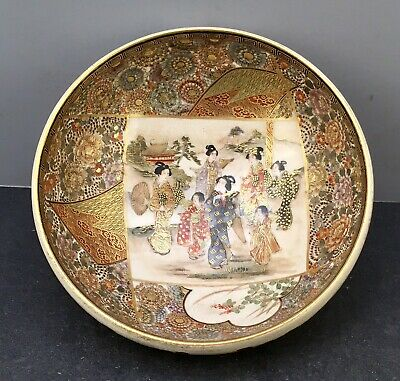 Japanese Meiji Satsuma Bowl by Kozan