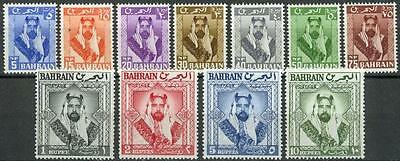 Bahrain 1960 ** Mi.121/31 Freimarken Definitives