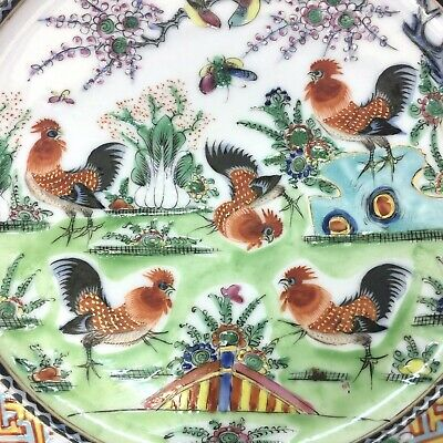 Antique Chinese Export Porcelain Pasta Plate with 5 Rooster Pattern