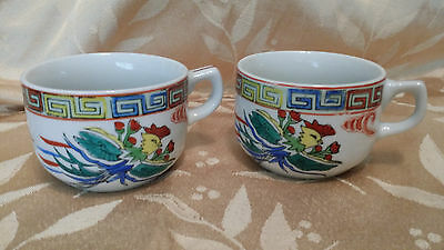 Lot of 2 Mun Shou Style Cups w/ Handles Decorated w/ Rooster & Dragon Designs