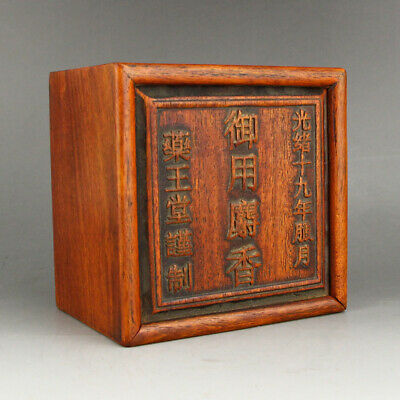 "4"" Chinese old huanghuali wood handcarved Musk box Qing guangxu mark"