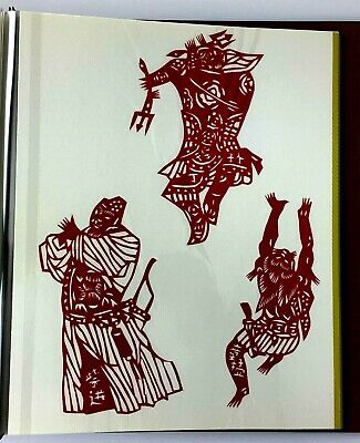 Chinese Red Paper Cut Outs Chinese Men in Album