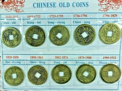 Chinese Coins A Collection of Ten Antique From 10 Periods 1644-1911 Free Ship