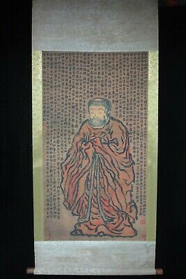 "Very Large Old Chinese Scroll Hand Painting ""DaMo"" Buddha Image Marks"