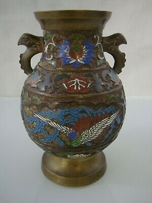 Asia hübsche Messing? Bronze? Vase Japan / China? mit Cloisonné - Emaille