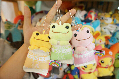 pickles the frog Stuffed Soft Toy Doll Keychain Keyring Strap