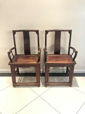 Chinese Antique Pair Scholar Yoke Back Chairs, 19th century