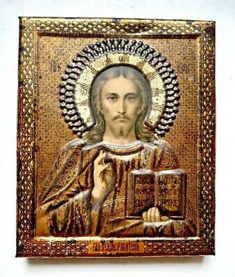 Antique Orthodox Icon Jesus Christ Russian Empire Jaco Lithography Metal 13x11cm