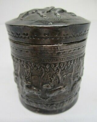 Antique Silver Persian Middle Eastern Repousse Container Canister Buck Ornate